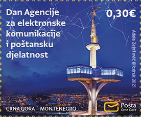 Dan Agencije za elektronske komunikacije i poštansku djelatnost