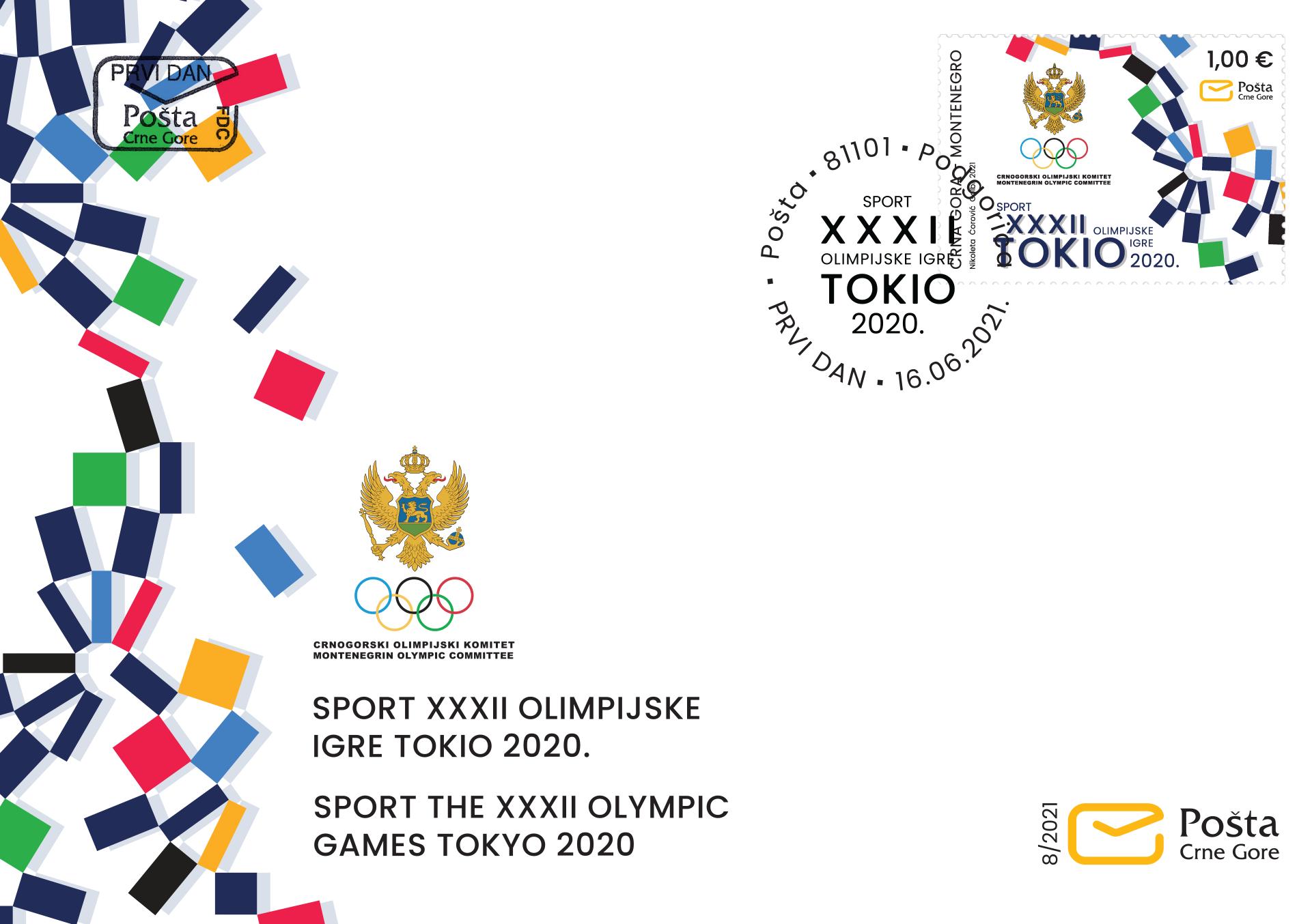 XXXII Olimpijske igre Tokio 2020.