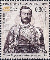 """""""DAN MARKE  Simo Popović – autor prve marke"""""""