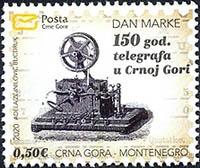"""""""DAN MARKE – 150 god. telegrafa u Crnoj Gori"""""""
