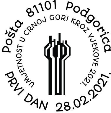 Umjetnost u Crnoj Gori kroz vjekove 2021. – Kana Radević