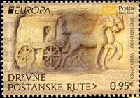 """""""EVROPA Drevne poštanske rute"""""""